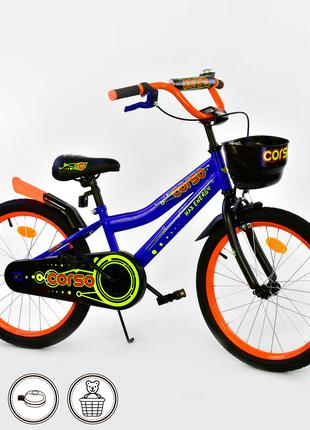 Детский трёхколесный велосипед Corso 20 дюймов корзина