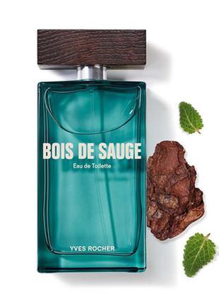 новинка !мужская туалетная вода bois de sauge Yves Rocher Ив Роше