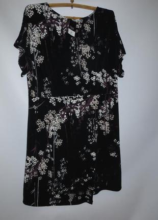 Красивое платье на пышные формы р.18