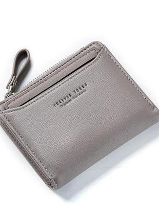 Стильный женский небольшой серый кошелек