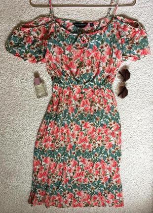 Платье миди с открытыми плечиками