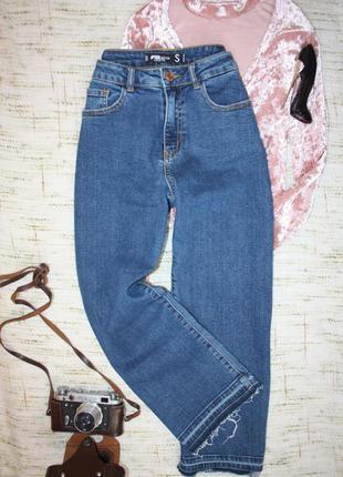 Джинсы с высокой посадкой. джинсовые стильные кюлоты