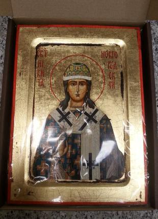 Именная икона Святого Никита