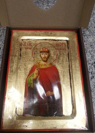 Именная икона Святого Игоря