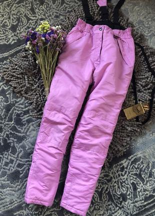 Лиловые лыжные штаны , штаны от зимнего комбинезона crivit sport