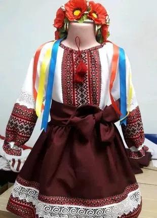Украинские костюмы вышиванки