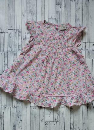 Летнее платье сарафан I Love Next на девочку