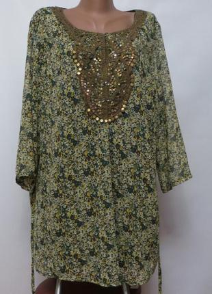Шифоновая блуза с подкладом р.24