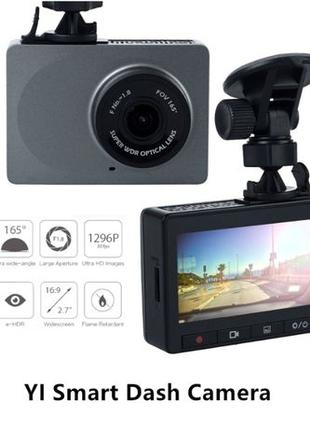 Видеорегистратор Xiaomi YI Smart Dash Camera 165° | WIFI | 1080P