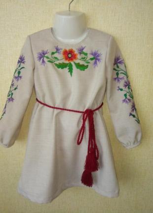 Платье вышиванка на 3-4 года р.98-104 ручная работа