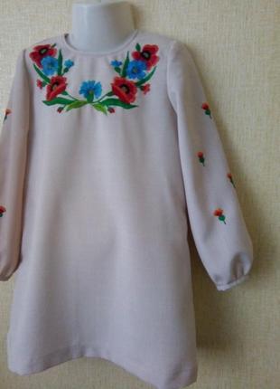 Платье вышиванка на 4-5 лет р.110 ручная работа