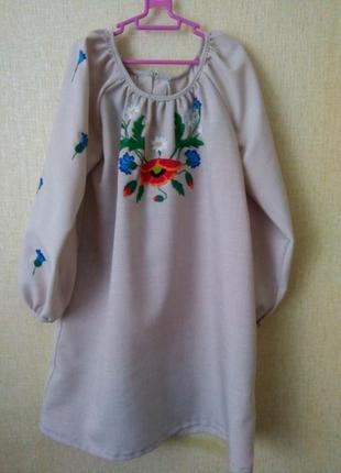 Платье вышиванка на 8-9 лет р.128-134 ручная работа