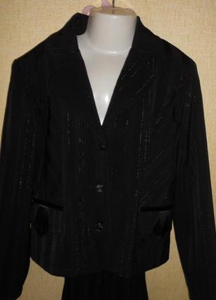 Костюм тройка школьный пиджак юбка брюки 10-12 лет