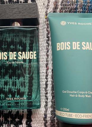 Bois de Sauge Yves Rocher Набор Духи 100 мл и Парфюмированый гель