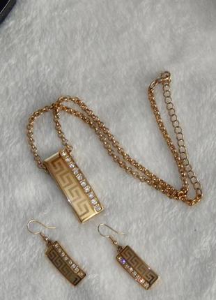 Набор украшений ожерелье кулон и серьги прикраси намисто підві...