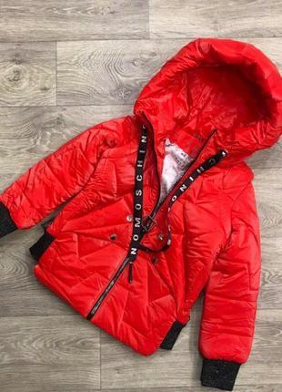 Весенняя новинка куртка жилет на девочку