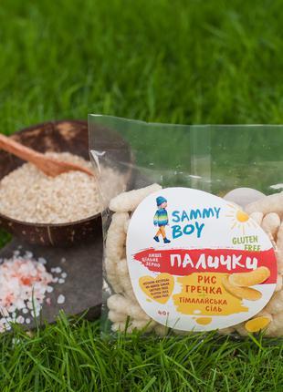Рисовые Палочки с Солью, Безглютеновый Детский Снек, Sammy Boy