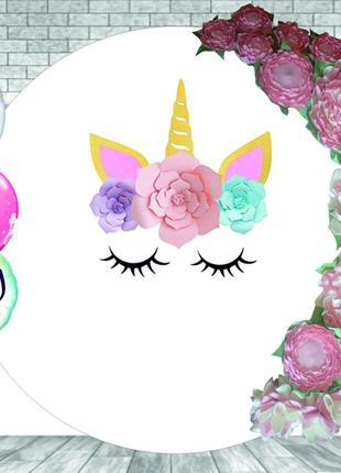 Баннер на День Рождение. Круглая Фотозона. Фотозона из цветов....