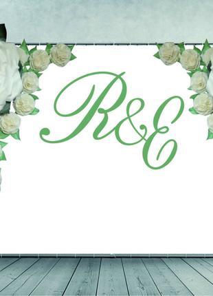 Фотозона. Ростовые цветы. Свадебная арка. Баннер. Президиум.