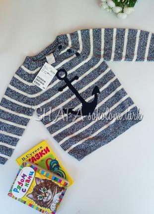 Вязаный свитер джемпер кофта хлопок бавовна от h&m