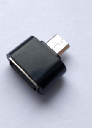 OTG переходник, замена кабеля, USB 2.0 на MicroUSB.