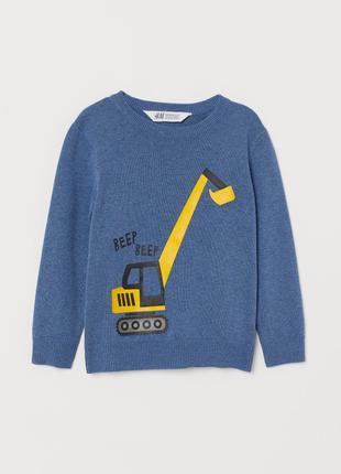 Пуловер для  мальчика 8 лет  h&m