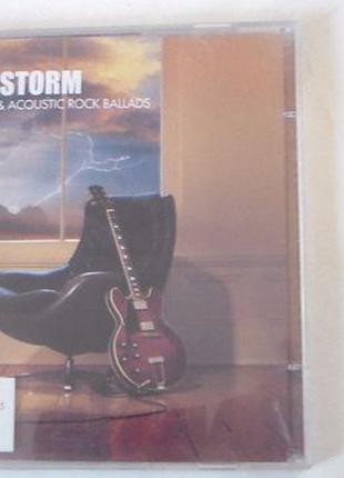 Сд компакт диск меломан cd рок баллады