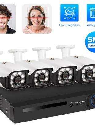POE Система видеонаблюдения Besder , комплект 2 камеры, 2MP
