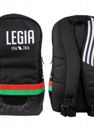 Спортивный рюкзак Adidas Legia.Рюкзак для ноутбука(Puma/Nike/r...