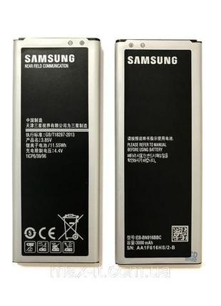 Samsung EB-BN916BBC Galaxy Note 4 Dual Sim N9100 Акумулятор Ба...