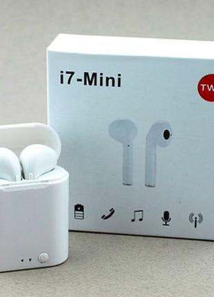 I7 mini TWS - белые