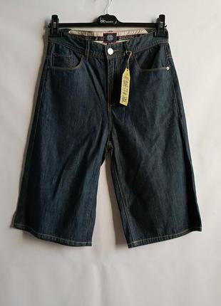 Распродажа! мужские подростковые шорты бриджи голландского бре...