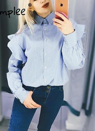 Ультрамодная блуза рубашка с воланами
