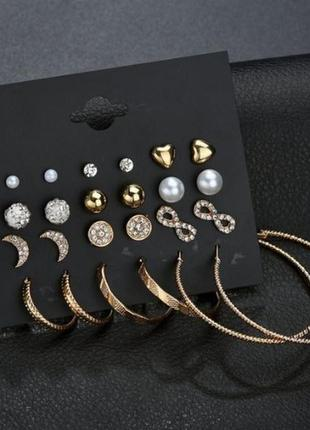 Набор сережек 12 пар ( серьги кольца, жемчуг, сердце, бесконеч...