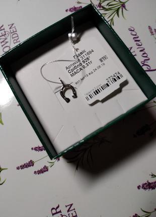 Классная подвеска из серебра 925 пробы на браслет или цепочку
