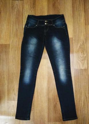 Красивые джинсы!