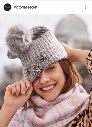 Теплый набор шапка и шарф victoria's secret🍁
