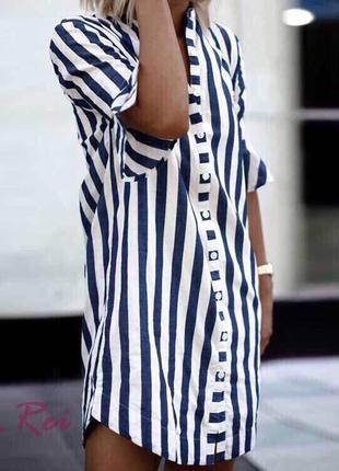 Сарафаны-рубашки на пуговицах в сине-белую полоску