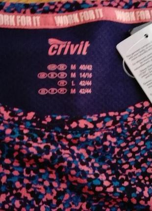 Супер топ футболка для занятий спортом фитнесс м, л