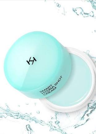Smart hydrashot cream увлажняющий крем для лица kiko milano!