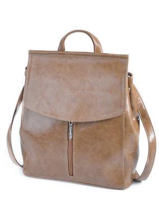 Стильный городской женский рюкзак трансформер