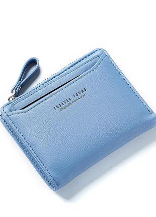 Стильный женский небольшой голубой кошелек