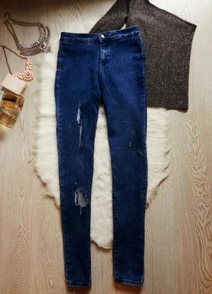 Синие джинсы скинни американки с высокой талией посадкой джегг...