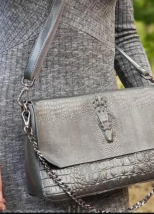 Женская сумка кожа рептилия цвета