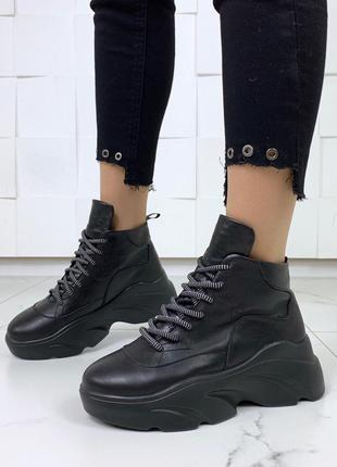 Кожаные ботинки на платформе, ботинки на массивной подошве из ...