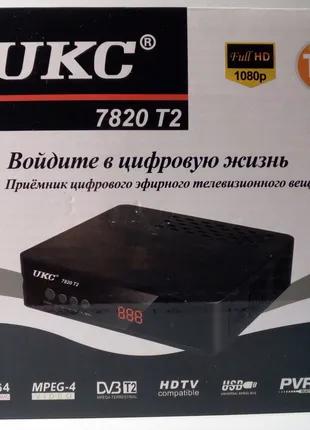Тюнер Т2 UKC-7820