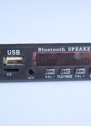 Встраиваемый Bluetooth MP3 модуль с USB microSD FM плеер с усилит