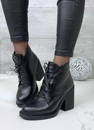 Женские кожаные ботильоны на каблуке,чёрные ботинки из натурал...