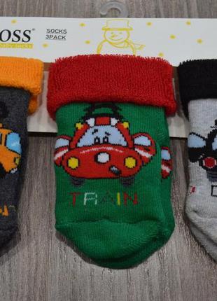 Детские махровые носочки на мальчика набор из 3-х  пар турецко...