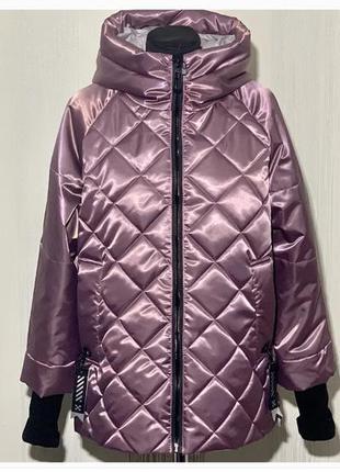 Шикарна демісезонна куртка